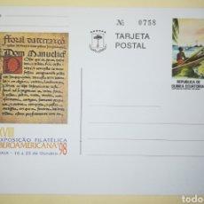 Sellos: GUINEA ECUATORIAL 1998 ENTERO POSTAL EDIFIL 4 EXPOSICIÓN FILATÉLICA IBEROAMERICANA MAIA PORTUGAL. Lote 194236000