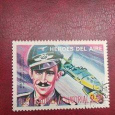 Sellos: SELLO GUINEA ECUATORIAL HÉROES DEL AIRE ADOLF GALLAND WW2. Lote 194931550