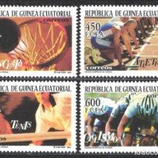 Sellos: GUINEA ECUATORIAL, 2004 EDIFIL Nº 337 / 340 /**/, JUEGOS OLÍMPICOS DE ATENAS. Lote 195151825