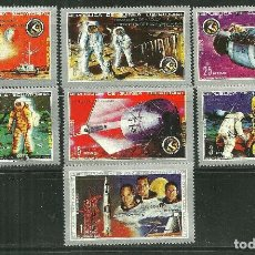 Sellos: GUINEA ECUATORIAL 1971 IVERT 15 Y AEREO 1 *** CONQUISTA DEL ESPACIO - APOLO XV. Lote 195224540