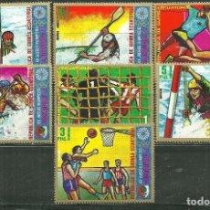 Sellos: GUINEA ECUATORIAL 1972 IVERT 19 Y AEREO 5 *** JUEGOS OLIMPICOS DE MUNICH - DEPORTES. Lote 195224810