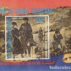 Sellos: GUINEA ECUATORIAL 1975 HB IVERT 69 *** 2º CENTENARIO DE LA INDEPENDENCIA DE ESTADOS UNIDOS. Lote 195491063