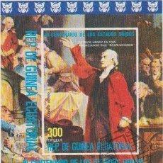 Sellos: GUINEA ECUATORIAL 1975 HB IVERT 70 *** 2º CENTENARIO DE LA INDEPENDENCIA DE ESTADOS UNIDOS. Lote 195491181