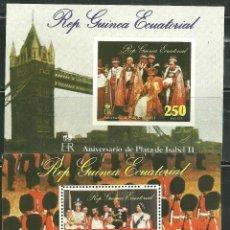 Sellos: GUINEA ECUATORIAL 1977 HB IVERT 256/7 *** ANIVERSARIO DE LA CORONACIÓN DE S.M. ISABEL II. Lote 195491658