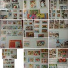 Sellos: HB + SELLOS G. ECUATORIAL NUEVOS/1970-80-90/ARTE/DEPORTE/ANIMALES/FLORA/FAUNA/ANIMALES/MILITAR/. Lote 197675776