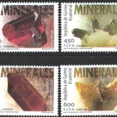 Francobolli: GUINEA ECUATORIAL, 2004 EDIFIL Nº 322 / 325 /**/, FAROS . Lote 197682195