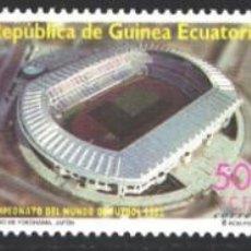 Francobolli: GUINEA ECUATORIAL, 2003 EDIFIL Nº 304 / 306 /**/, COPA MUNDIAL DE LA FIFA 1998 - FRANCIA. Lote 197683293