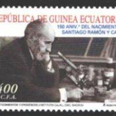 Francobolli: GUINEA ECUATORIAL, 2003 EDIFIL Nº 307 / 309, ACONTECIMIENTOS Y EFEMÉRIDES . Lote 197683372