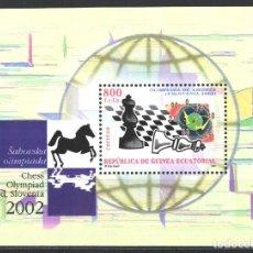 Francobolli: GUINEA ECUATORIAL, 2003 EDIFIL Nº 314, OLIMPIADA DE AJEDREZ 2002. Lote 197683587