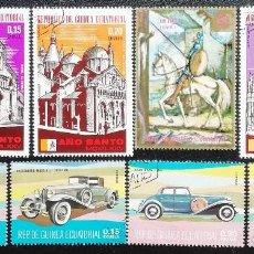 Timbres: LOTE. GUINEA ECUATORIAL. 8 SELLOS AÑOS 1975 Y 1976. DON QUIJOTE, SANTO AÑO Y AUTOMÓVILES. USADO.. Lote 197931827