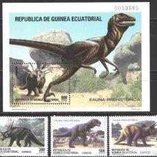 Sellos: GUINEA ECUATORIAL,1994 EDIFIL Nº 182 / 185 /**/, FAUNA PREHISTÓRICA. Lote 198330236