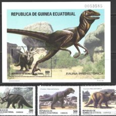 Sellos: GUINEA ECUATORIAL,1994 EDIFIL Nº 182 / 185 /**/, FAUNA PREHISTÓRICA. Lote 198330266