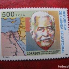 Francobolli: GUINEA ECUATORIAL 1994, FERDINAND MARIE, EDIFIL 193. Lote 198465417
