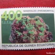Selos: GUINEA ECUATORIAL 1994, MINERALES, PIROMORFITA, EDIFIL 179. Lote 198466410