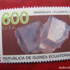 Selos: GUINEA ECUATORIAL 1994, MINERALES, FLUORITA, EDIFIL 180. Lote 198466835