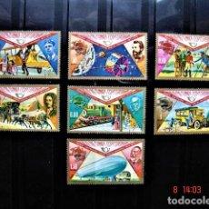 Sellos: GUINEA ECUATORIAL SERIE COMPLETA PRIMER CENTENARIO UNIÓN POSTAL UNIVERSAL 1874-1974. Lote 199853481