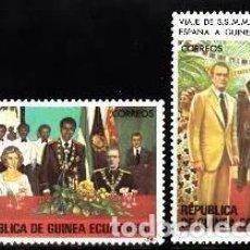 Sellos: SELLOS DE LA VISITA DE LOS REYES A GUINEA ECUATORIAL, 1981, NUEVOS. Lote 202298970