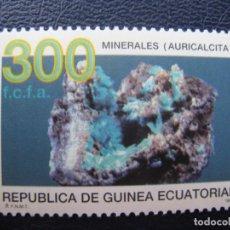 Selos: GUINEA ECUATORIAL 1994,MINERALES, EDIFIL 178. Lote 203278521
