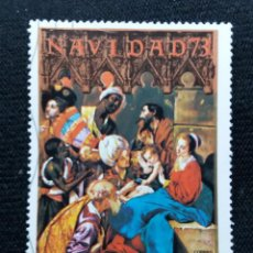 Sellos: GUINEA ECUATORIAL, 25 PTAS, ARTE Y RELIGION, NAVIDAD, AÑO 1973. NUEVO.. Lote 203629900