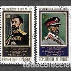 Sellos: REPÚBLICA DE GUINEA,HAILE SELASSIE,1972,YVERT 492-493, USADO. Lote 203872166