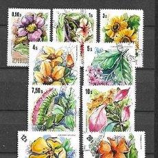 Sellos: REPÚBLICA DE GUINEA,FLORES DE GUINEA,1974,YVERT 520 -528 Y107-109 AÉREOS, USADO. Lote 203872983