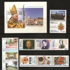 Sellos: GUINEA 2006.COMPLETO. 15 SELLOS Y 1 HOJA BLOQUE. Lote 204337738