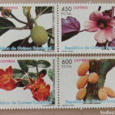 Sellos: GUINEA ECUATORIAL, N°393/96 MNH, FRUTOS Y FLORES 2007 (FOTOGRAFÍA REAL). Lote 204780456