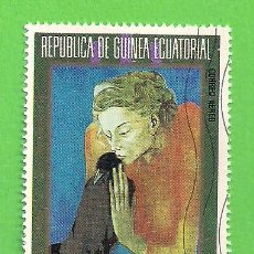 Sellos: GUINEA ECUATORIAL - MICHEL 327 - YVERT PA25-B - PINTURA DE PABLO PICASSO - AÉREO. (1973).. Lote 206995701