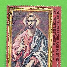Sellos: GUINEA ECUATORIAL - MICHEL 816 - YVERT 83-D - PINTURA, EL GRECO. (1976).. Lote 206996196