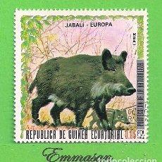 Sellos: GUINEA ECUATORIAL - MICHEL 886 - YVERT 87-A - FAUNA - JABALÍ. (1976).. Lote 206996602