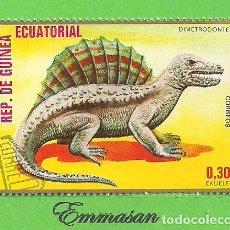 Sellos: GUINEA ECUATORIAL - MICHEL 1352 - YVERT 122-A - FAUNA PREHISTÓRICA. (1978).. Lote 206997126