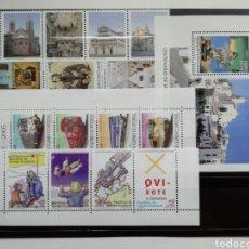 Sellos: GUINEA ECUATORIAL AÑO 2005 COMPLETO. Lote 207120231