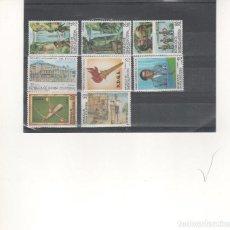 Sellos: GUINEA ECUATORIAL- AÑO 89 COMPLETO SELLOS NUEVOS SIN FIJASELLOS (SEGÚN FOTO ). Lote 207244901