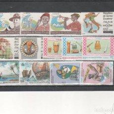 Sellos: GUINEA ECUATORIAL- AÑO 90 COMPLETO SELLOS NUEVOS SIN FIJASELLOS (SEGÚN FOTO ). Lote 207244946