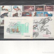 Sellos: GUINEA ECUATORIAL- AÑO 91 COMPLETO SELLOS NUEVOS SIN FIJASELLOS (SEGÚN FOTO ). Lote 207244992