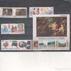 Sellos: GUINEA ECUATORIAL- AÑO 93 COMPLETO SELLOS NUEVOS SIN FIJASELLOS (SEGÚN FOTO ). Lote 207245100