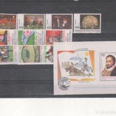 Sellos: GUINEA ECUATORIAL- AÑO 97 COMPLETO SELLOS NUEVOS SIN FIJASELLOS (SEGÚN FOTO ). Lote 207245351