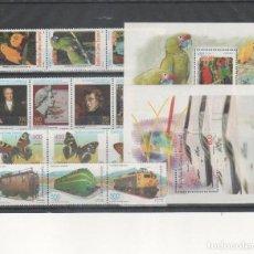 Timbres: GUINEA ECUATORIAL- AÑO 2000 COMPLETO SELLOS NUEVOS SIN FIJASELLOS (SEGÚN FOTO ). Lote 207245557