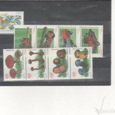 Sellos: GUINEA ECUATORIAL- AÑO 2001 COMPLETO SELLOS NUEVOS SIN FIJASELLOS (SEGÚN FOTO ). Lote 207245595