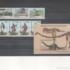 Timbres: GUINEA ECUATORIAL- AÑO 2002 COMPLETO SELLOS NUEVOS SIN FIJASELLOS (SEGÚN FOTO ). Lote 207245665
