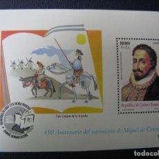 Timbres: GUINEA ECUATORIAL 1997, HOJITA BLOQUE 450 ANIV.NACIMIENTO DE CERVANTES, EDIFIL 240. Lote 207717545