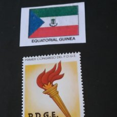 Sellos: GUINEA ECUATORIAL C1. Lote 209345135