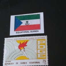Sellos: GUINEA ECUATORIAL C2. Lote 209345290
