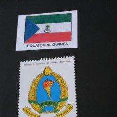 Sellos: GUINEA ECUATORIAL C3. Lote 209345556