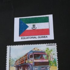 Sellos: GUINEA ECUATORIAL D. Lote 209345835