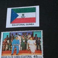 Sellos: GUINEA ECUATORIAL E. Lote 209345946