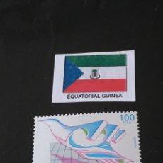 Sellos: GUINEA ECUATORIAL F1. Lote 209346095