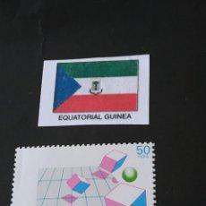 Sellos: GUINEA ECUATORIAL F2. Lote 209346186