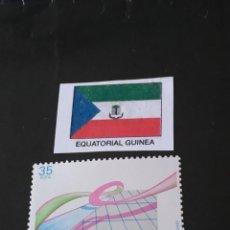 Sellos: GUINEA ECUATORIAL F3. Lote 209346306