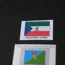 Sellos: GUINEA ECUATORIAL C4. Lote 209346863